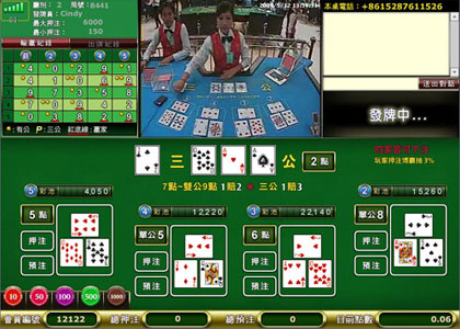 撲克牌遊戲介紹